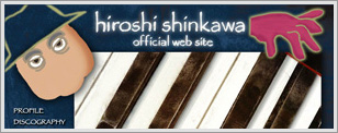 新川博 official web site